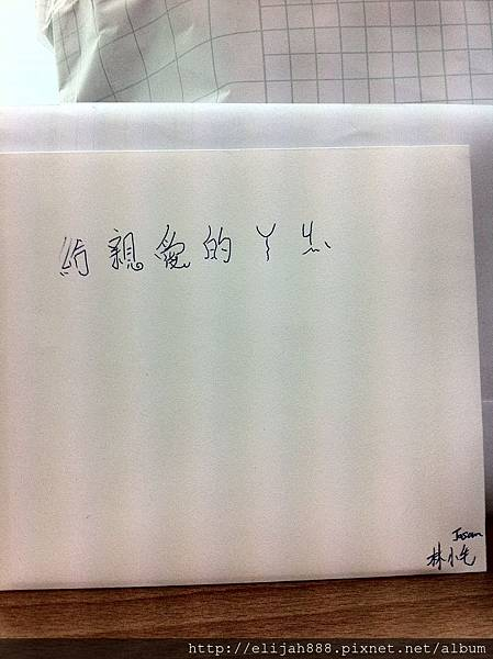 20120810 我的37歲生日 022