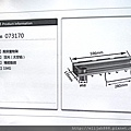 P1150990