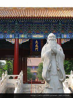Beijing-Kongmiao