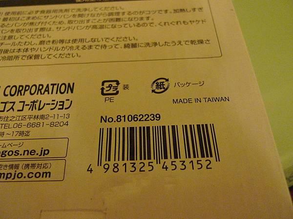 P1200172.JPG