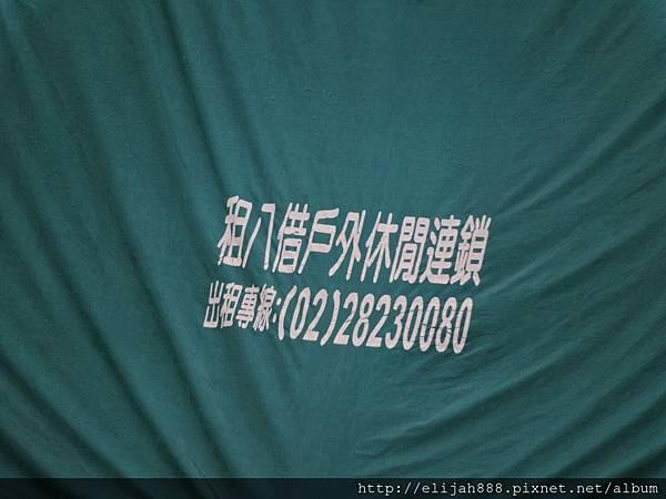 S__8880136.jpg