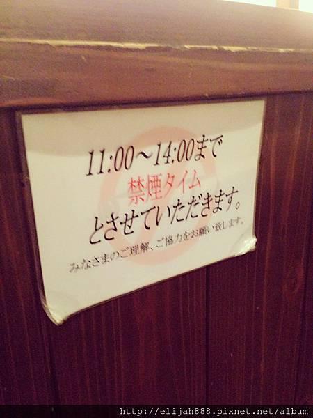 IMG_5820[1]