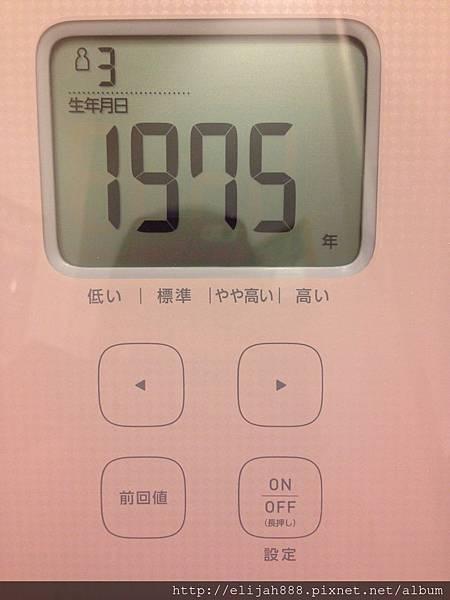 IMG_7161.JPG