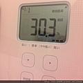 IMG_7179.JPG