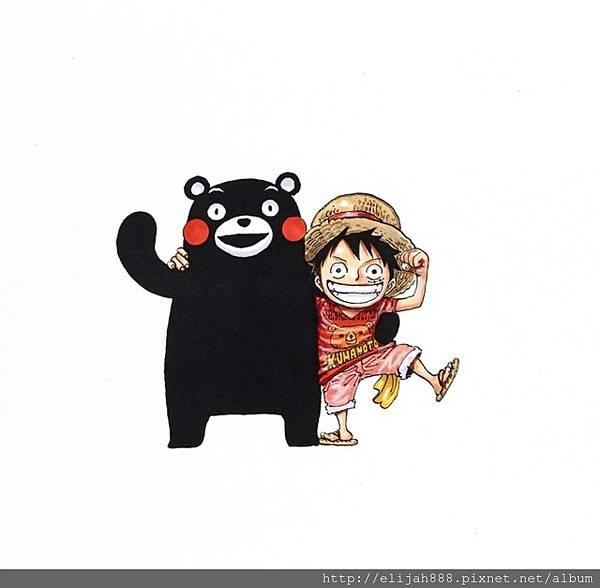 熊本熊.jpg