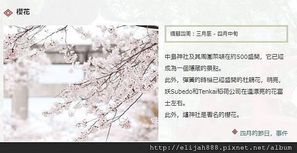 太宰府-2