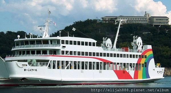 池田港-5