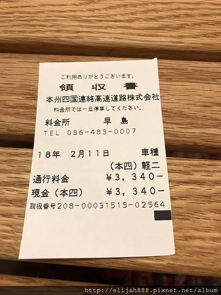 瀨戶大橋-5