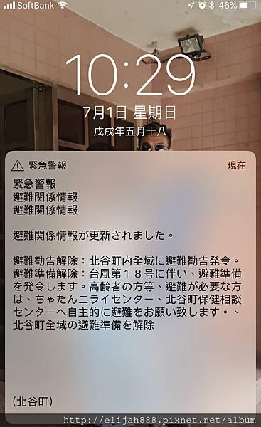 IMG_E0190.JPG