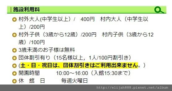 messageImage_1533060082811