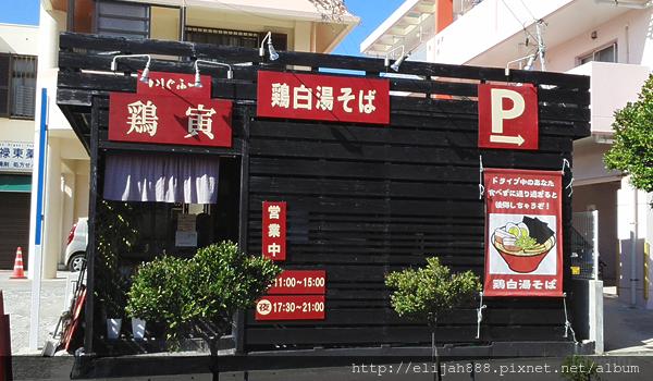 shigufu_shop_guide_0s2