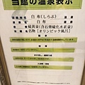 IMG_E6388.JPG