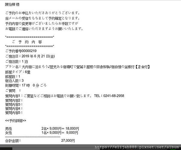 messageImage_1562779716089
