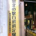 IMG_6781.JPG