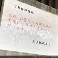 IMG_E7006.JPG