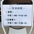 IMG_E7062.JPG