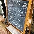 IMG_E7838.JPG