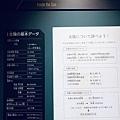 IMG_E7929.JPG