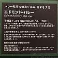 IMG_E7933.JPG