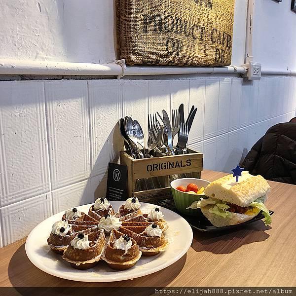 Prowin Paris Café-1.jpg