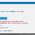 messageImage_1577378520732.jpg