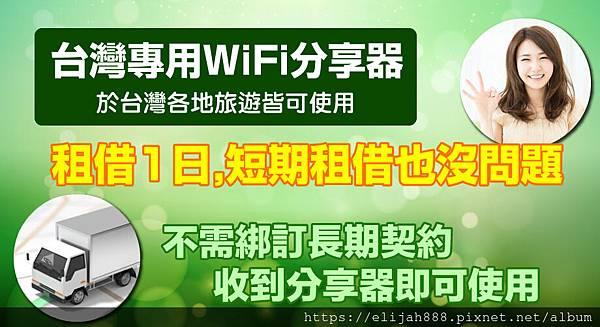wifi01-2.jpg