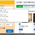 messageImage_1581445128592.jpg