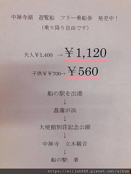 IMG_5803.JPG