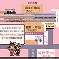 20200313阿里山櫻花季.jpg