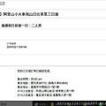 messageImage_1584509753539.jpg