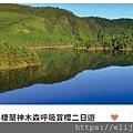 messageImage_1589178347465.jpg