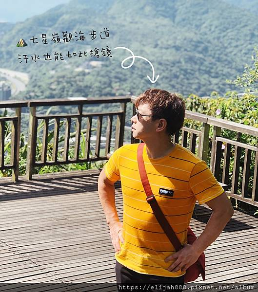 S__73220117.jpg