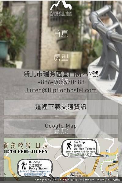 IMG_E3121.JPG