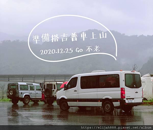 IMG_7285.JPG