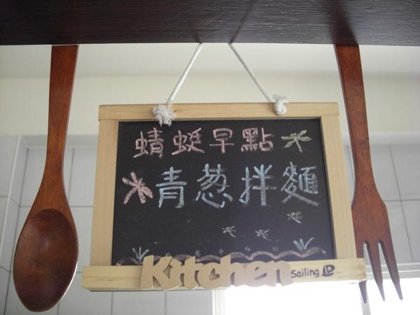 水蜻蜓_116-1.JPG
