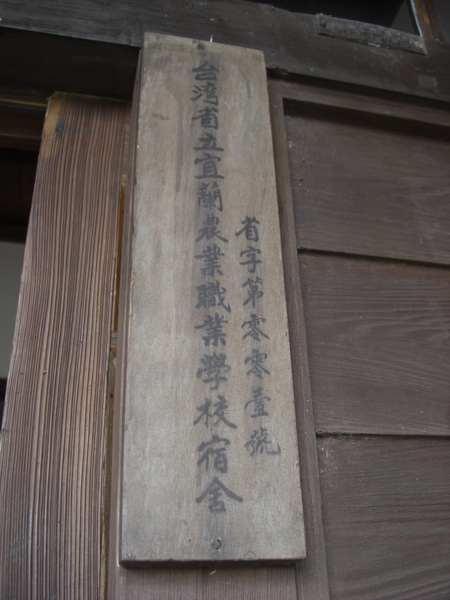 水蜻蜓_154.JPG