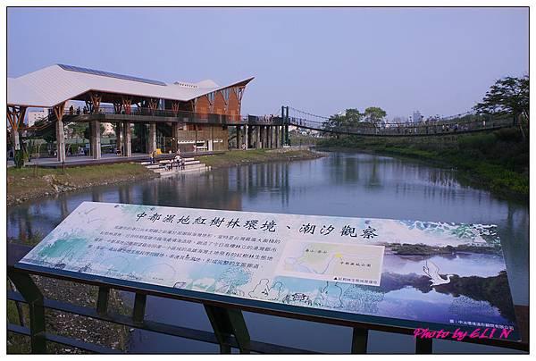 1001113-中都濕地公園-24.jpg