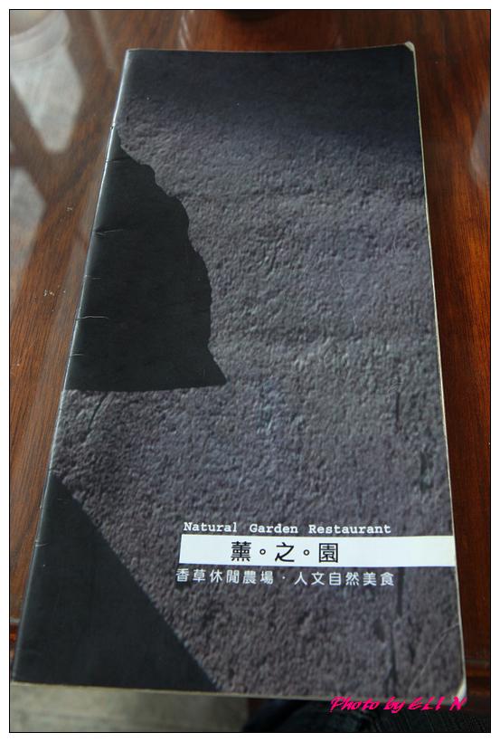 1010105-薰之園香草休閒農場-7.jpg