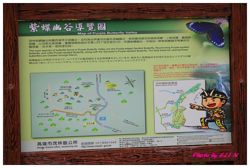 1010105-薰之園香草休閒農場-60.jpg