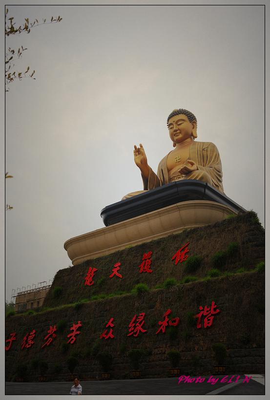 1010226-佛光山之佛陀紀念館-39