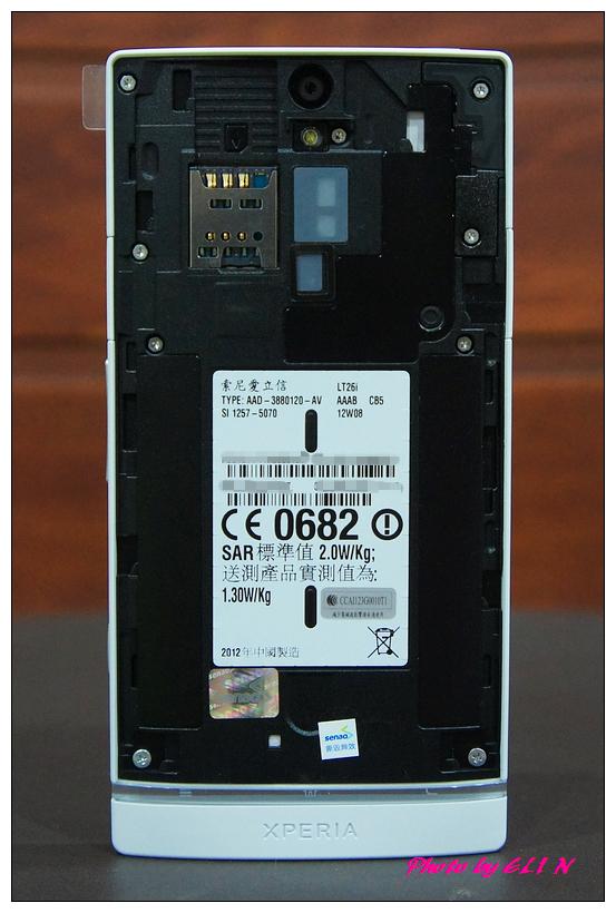1010302-SONY XPERIA S-14