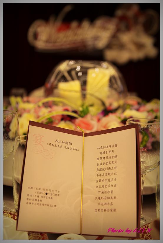 1010310-泰生&羿含Wedding Party-111