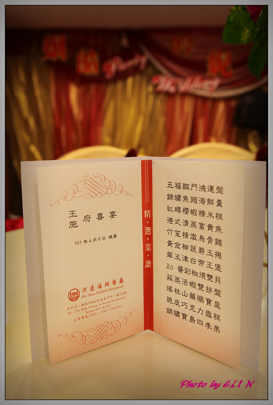 1010406-炯皓&吟妮Wedding Party-2