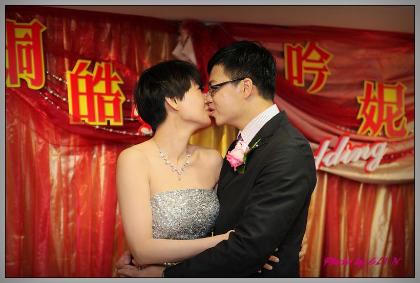 1010406-炯皓&吟妮Wedding Party-24
