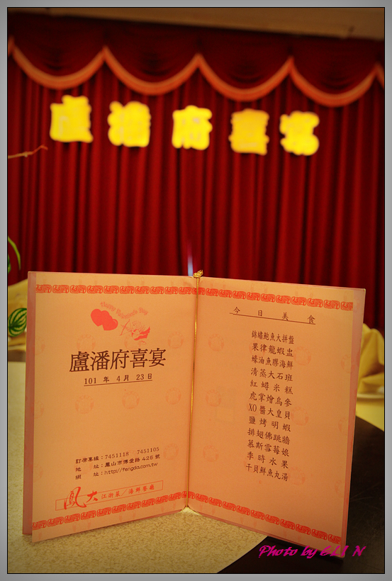 1010423-俊佑&雪梅Wedding Party-89