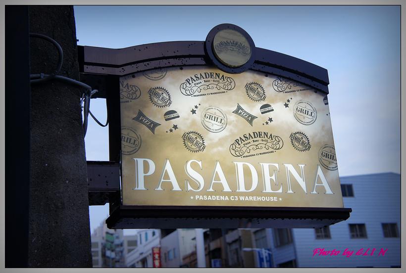 1010428-帕莎蒂娜駁二倉庫餐廳-1