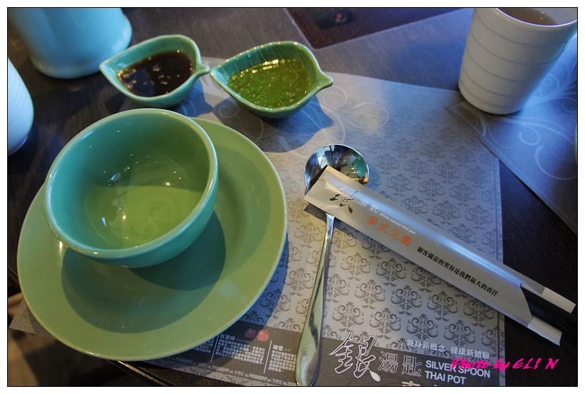 1010501-銀湯匙泰式火鍋-3