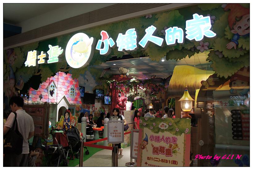 1010501-夢時代遊戲愛樂園-1