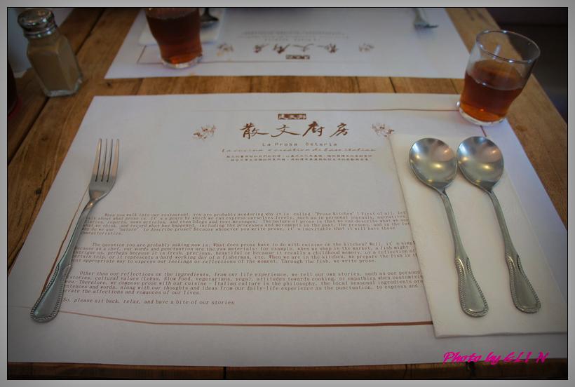 1010505-散文廚房