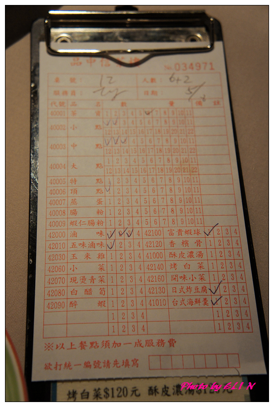 1010506-品中信茶樓(夢時代店)-15